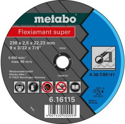 Отрезной круг MetaboFlexiamant S 230x2.5 616115000