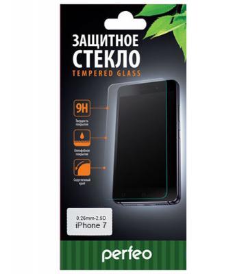 Защитное стекло Perfeo PF-TG-APL-IPH7 для iPhone 7 0.26 мм (PF_4855) защитное стекло perfeo для apple iphone 7 pf tg apl iph7