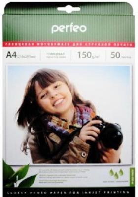 Фотобумага Perfeo PF-GLA4-150/50 А4 150г/м2 глянцевая 50л