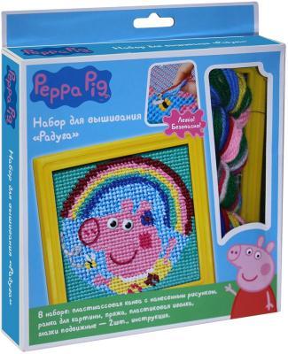 Набор для вышивания Peppa Pig Радуга от 5 лет 31068 набор аппликаций 5 картинок peppa pig набор аппликаций 5 картинок