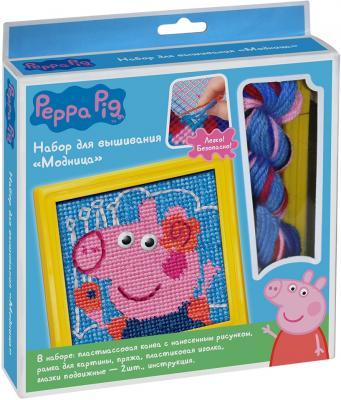 Набор для вышивания Peppa Pig Модница от 5 лет 31070 набор для творчества росмэн т м peppa pig аппликация пират джордж 29 5 24см