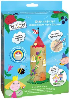 Набор для шитья Росмэн Бен и Холли «Волшебный замок Холли» от 5 лет