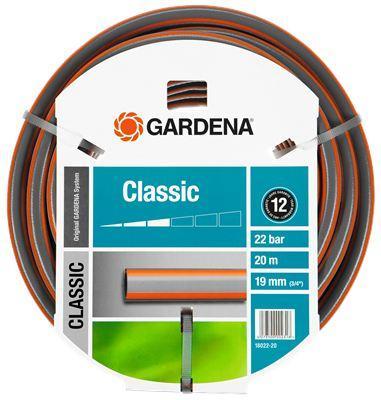 Шланг Gardena Classic 3/4 20м 18022-20.000.00 шланг gardena 01346 20