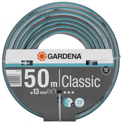 Шланг Gardena Classic 1/2 50м 18010-20.000.00 шланг flex 9x9 1 2 х 50м gardena 18039 20
