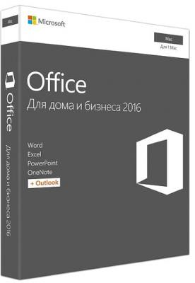 Офисное приложение MS Office MAC Home and Business 2016 Rus Only Medialess No Skype P2 W6F-00820