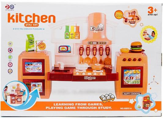 Игровой набор Shantou Gepai Кухня раскладная с набором посуды и продуктов набор посуды shantou gepai набор посуды и продуктов в корзине