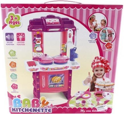 Игровой набор Shantou Gepai Детская Кухня с аксессуарами