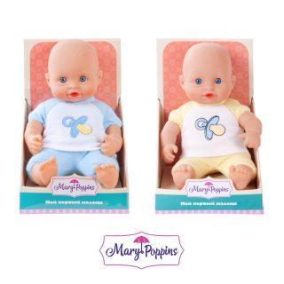 Купить Пупс Mary Poppins Мой первый малыш. Ляля 451160, пластик, Куклы Mary Poppins
