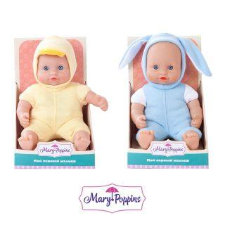 Купить Пупс Mary Poppins Мой первый малыш. Ляля 451162, пластик, Куклы Mary Poppins