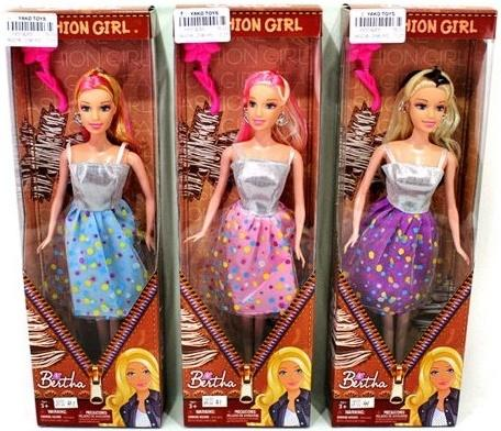 Кукла Shantou Gepai Бритни 29 см в ассортименте Y8314265
