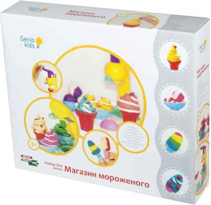 Набор для творчества GENIO KIDS Магазин мороженого