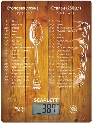 Весы кухонные Scarlett SC-KS57P19 коричневый