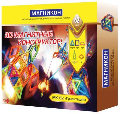 """Магнитный конструктор Магникон """"Гравитация"""" 62 элемента"""