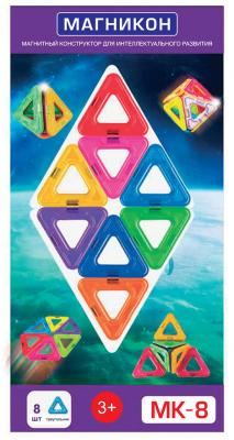 Магнитный конструктор Магникон Треугольники 8 элементов MK-8