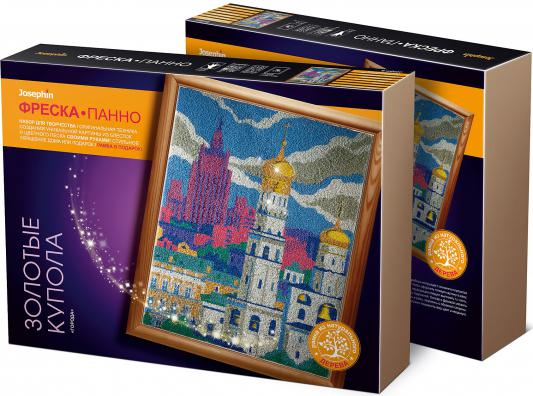 Набор для творчества Josephin супер фреска Города Золотые купола от 7 лет  427111