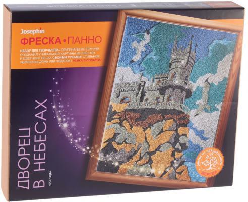 Набор для творчества Josephin супер фреска Города Дворец в небесах от 7 лет