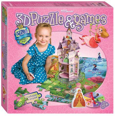 """Настольная игра Step Puzzle развивающая """"Cказочное королевство"""""""
