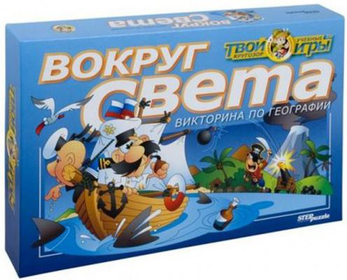 Настольная игра развивающая Step Puzzle Викторина Вокруг света 76401 настольная игра step puzzle развивающая чей домик 76012