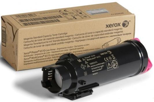 Картридж Xerox 106R03486 для Phaser 6510/WC 6515 пурпурный 2400стр картридж xerox 106r03694 для phaser 6510 wc 6515 пурпурный 4300стр