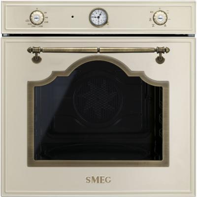 Электрический шкаф Smeg SF700PO кремовый