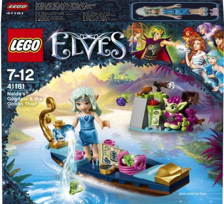 Конструктор LEGO Elves: Встреча Наиды с гоблином-воришкой 67 элементов 41181