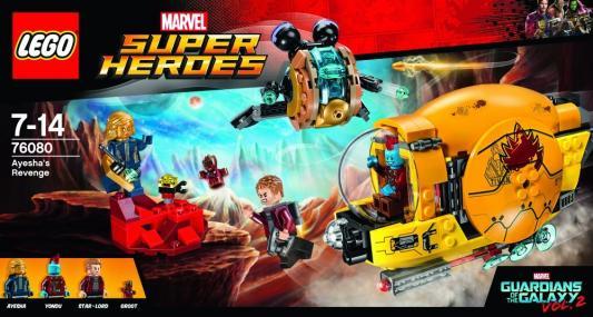 """Конструктор LEGO """"Супергерои"""" - Месть Аиши 323 элемента"""