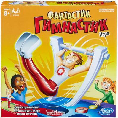 Настольная игра HASBRO семейная Фантастик-Гимнастик C0376