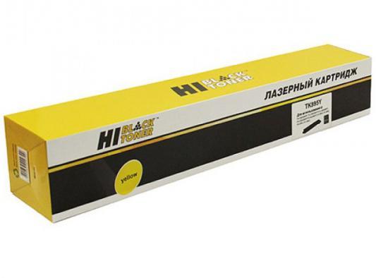 Картридж Hi-Black TK-895Y для Kyocera FS-C8025MFP/8020MFP желтый 6000стр тарелка хай хэт zultan 14 aja hi hat