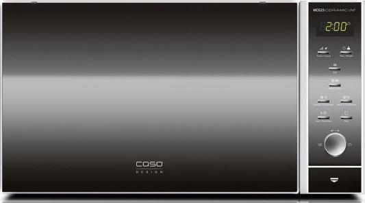 СВЧ CASO MCG 25 Ceramic Chef 900 Вт серебристый caso 3400