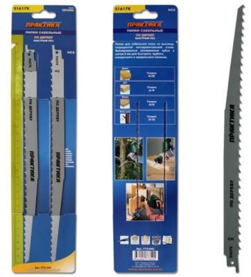 Сабельная пилка Практика S1617K  HCS по дереву шаг 8мм длина 300мм 2шт 773-545