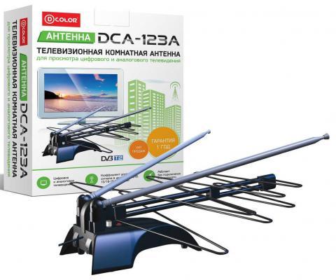Антенна D-Color DCA-123A