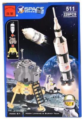 Конструктор BRICK Космическая станция 229 элементов
