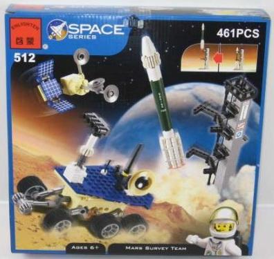 Конструктор BRICK Космическая станция 176 элементов