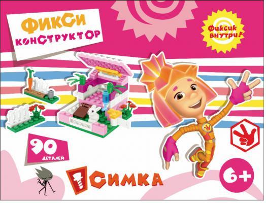 Конструктор ФИКСИКИ Симка и огород 90 элементов
