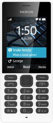 Мобильный телефон NOKIA 150 DS белый 2.4 A00027945 nokia 108 ds red