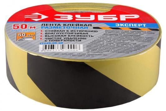 Купить Лента Зубр Эксперт клейкая разметочная 50ммх50м черно-желтый 12249-50-50