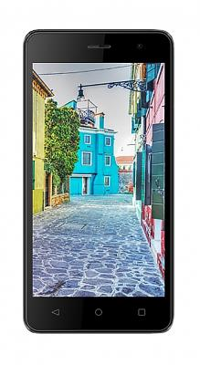 """Смартфон Jinga A502 жёлтый 5"""" 4 Гб Wi-Fi GPS 3G"""