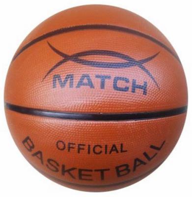 Мяч баскетбольный X-Match 56334
