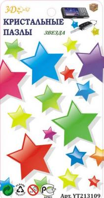 Пазл 3D Склад уникальных товаров Звезда S 4620011677754
