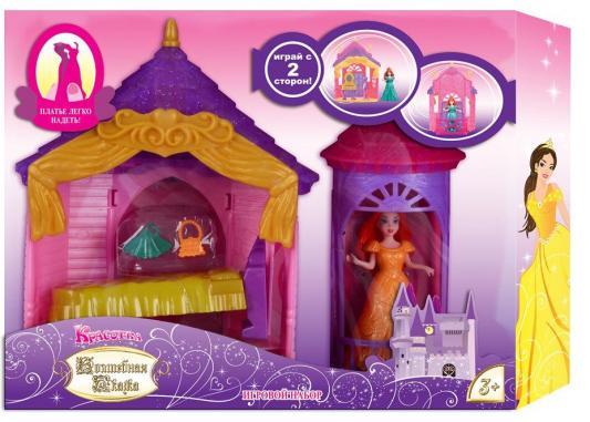 Игровой набор 1toy Красотка: Волшебная сказка - Спальня 11 см набор мебели 1toy красотка гламур кухня т54506