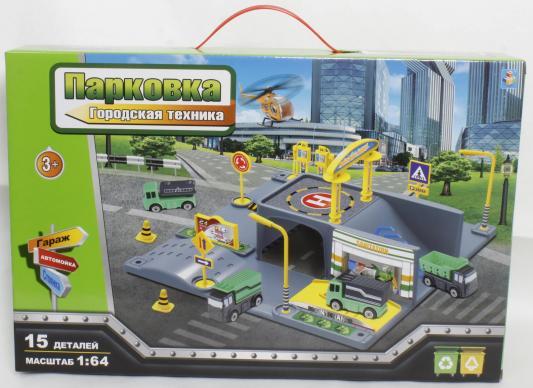 Парковка 1toy Городская техника, мастаб 1:64, 15 деталей,  2 машины, вертолёт, коробка Т59154