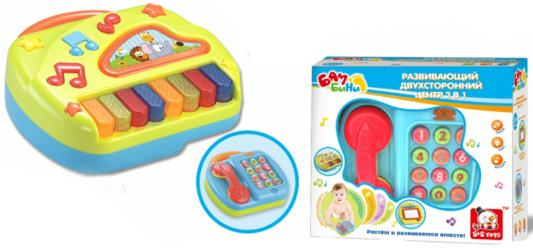 Развивающая игрушка S+S TOYS Телефон и пианино игровой набор s s toys 200003192 бадминтон ракетка волан