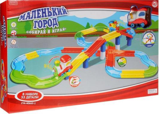 "Железная дорога Zhorya ""Маленький город"" поезд на бат., свет, звук, 53 детали 68х43х9см Х75751"
