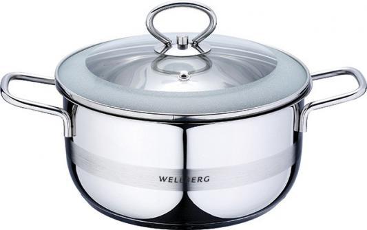 Кастрюля Wellberg WB-8042 18 см 2.2 л нержавеющая сталь