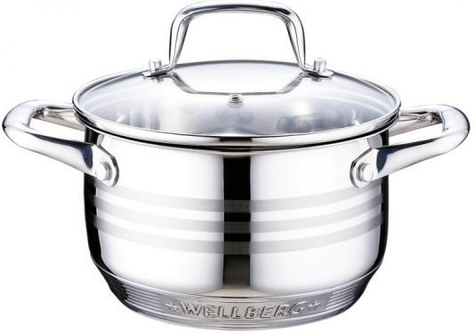 Кастрюля Wellberg WB-1150 24 см 6.1 л нержавеющая сталь чайник wellberg wb 5860 серебристый 3 л нержавеющая сталь
