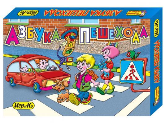 Настольная игра ИгриКо развивающая Азбука Пешехода + 6 раскрасок