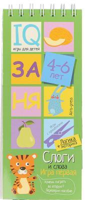 Обучающий набор АЙРИС-пресс Игры с прищепками наборы карточек айрис пресс волшебный театр горшочек каши приключения трех поросят