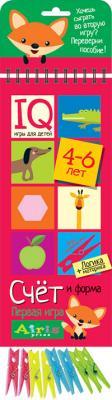 Настольная игра АЙРИС-ПРЕСС развивающая Счет и форма 5635-8 раннее развитие айрис пресс игры с прищепками счет и форма