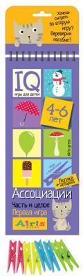 Настольная игра АЙРИС-ПРЕСС игры с прищепками Ассоциации. Часть и целое раннее развитие айрис пресс игры с прищепками буквы и звуки