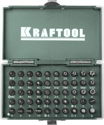 Набор бит Kraftool EXPERT X-Drive 50шт 26065-H50